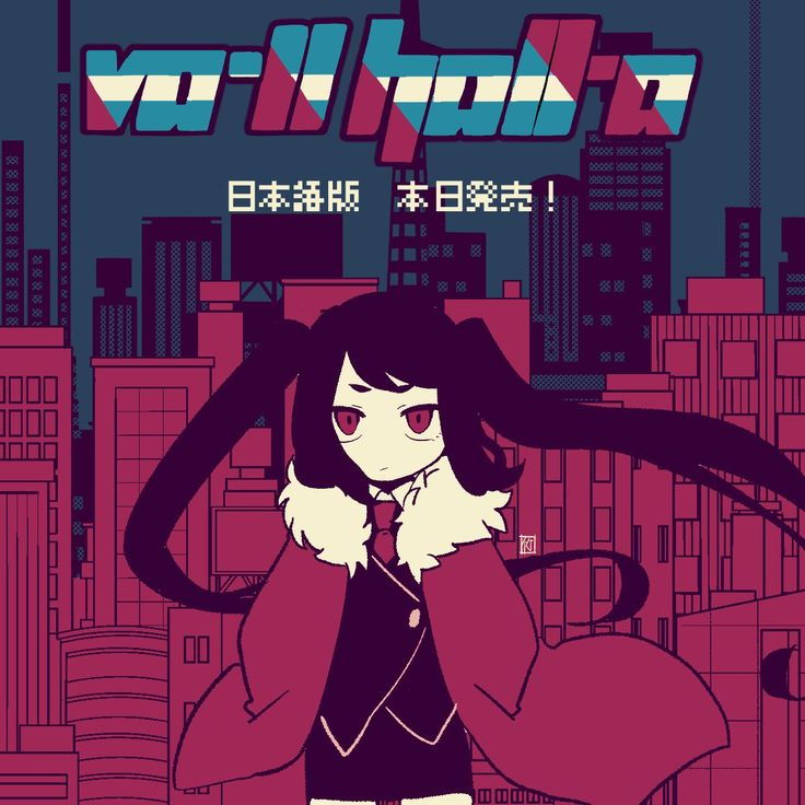 VA-11 Hall-A (2016) PC | Лицензия